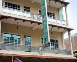 Photo of Star Hotel Battambang