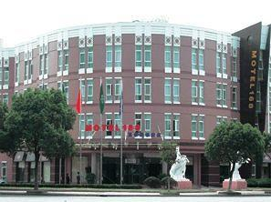 Motel 168 (Shanghai Jinqiao)