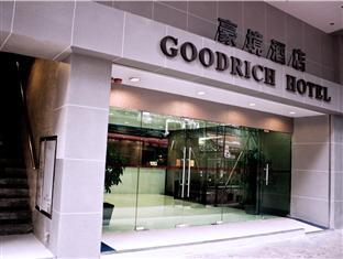 Goodrich Hotel