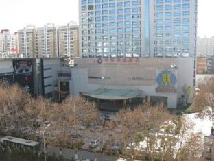 Photo of Herton Hotspring Hotel Kunming