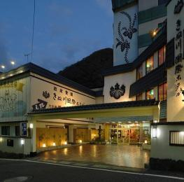 Photo of Kinugawa Kokusai Hotel Nikko