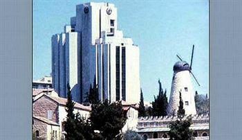Photo of King Solomon Hotel Jerusalem