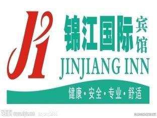 Jinjiang Inn (Quanzhou Wenling North Road)