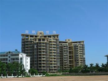 Luuhoo Service Apartment (Sanya Nanfeng)