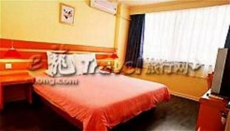 Photo of Home Inn (Chongqing Shang Qing Si)