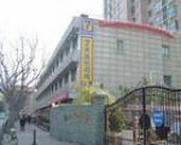 7 Days Inn (Shanghai Damu Bridge)