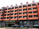 Hanting Hotel (Beijing Dongzhimen)