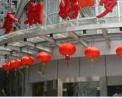 Good Dream Business Hotel Shanghai Xuhui