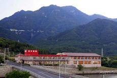 Photo of Tashiro Annex Yakushima-cho
