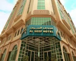 Al Seef Hotel