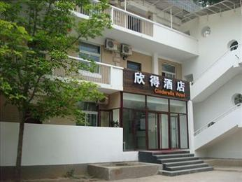 Xiaoyun Road Cinderella Apartments