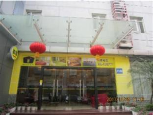 Photo of Home Inn (Shenzhen Xinzhou)