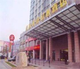 HengTong Fortune Center Hotel