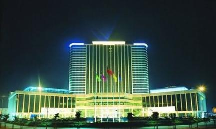 Photo of Lung Chuen International Hotel Dongguan