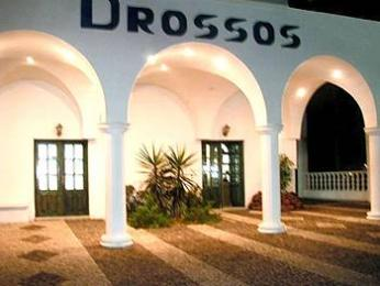 Drossos Hotel