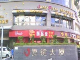 Modern Holiday Chain Apartment Hotel Fuzhou Wusi Road