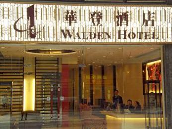 Photo of Walden Hotel Hong Kong