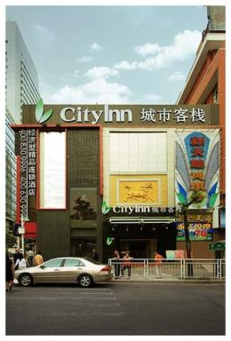 City Inn (Shenzhen Shangbunan Road)