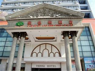 Vienna Hotel (Foshan Jinyue)