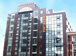 Motel 268 (Beijing Wangfujing)