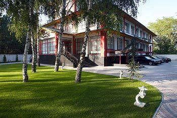 Photo of Club Royal Park Hotel Chisinau