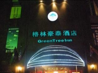 GreenTree Inn Guiyang Pengshuichi Business Hotel