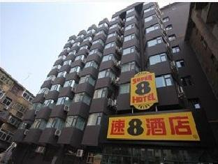Super 8 Lanzhou Panxuan Road
