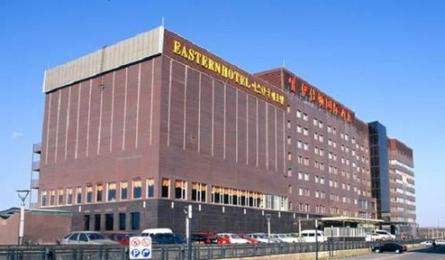 Photo of Eastern International Hotel Beijing