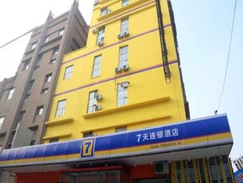 7 Days Inn Harbin Xifuzhuang Cheng