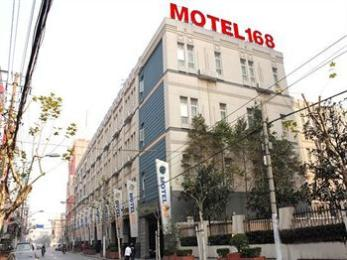 Motel 168 Shanghai Beiwaitan Dalian Road Subway Station
