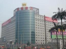 Photo of Super House International Beijing
