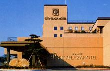 Photo of City Plaza Hotel Tanabe