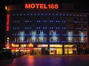 Photo of Motel 168 (Guangzhou Luoxi Bridge)