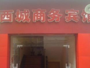 Guilin Xicheng Business Hotel