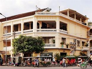 Photo of FCC Phnom Penh