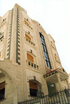 Photo of Irbid Plaza Hotel