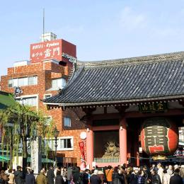 Photo of Hotel Kaminarimon Taito