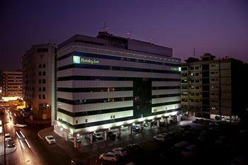 Photo of Holiday Inn Downtown Dubai