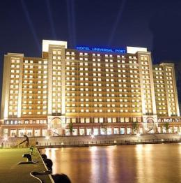 Photo of Hotel Universal Port Osaka