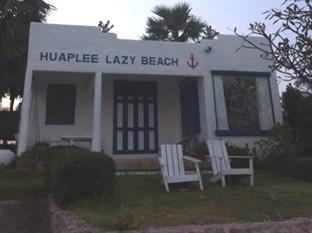 Photo of Huaplee Lazy Beach Pran Buri