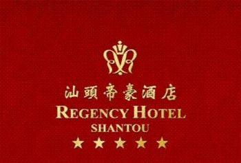 Regency Hotel Shantou