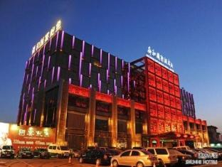 Shunhe International Hotel