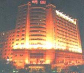 Ming Yuan Hotel