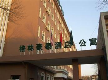 Green Tree Inn (Tianjin Hongqi Road)