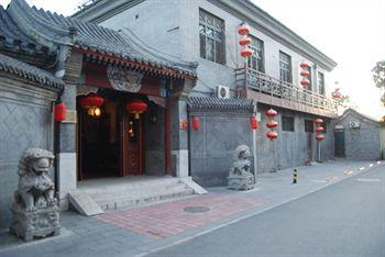 Lusongyuan Hotel