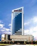 Luoyang Grand Hotel