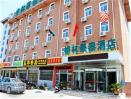 Green Tree Inn Weihai Bus Station Express Hotel