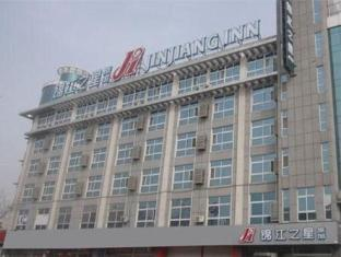 Jinjiang Inn Liaocheng Coach Station