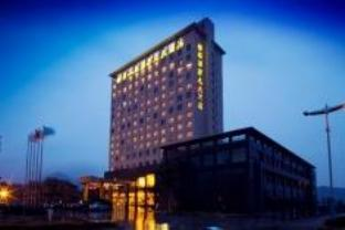 New Century Hotels & Resorts Xiangshan