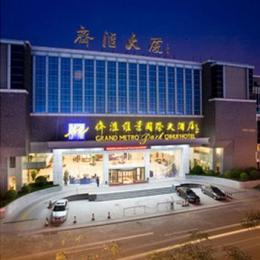 Grand Metropark Qihui Hotel Shandong